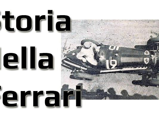 La storia della Ferrari