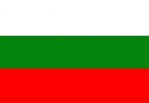 Come fare trading online in Bulgaria