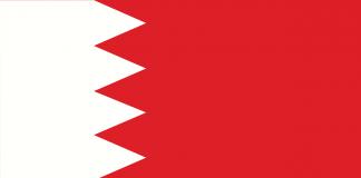 Come fare trading online in Bahrain